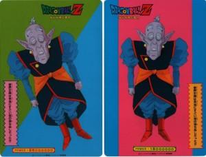 Yamakatsu deux dos quasi-identiques