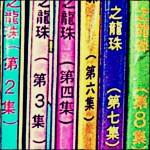 Filebooks spine