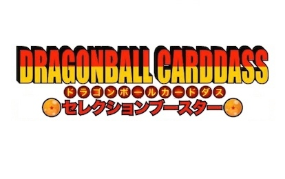 Logo Fukkoku Dragon Ball Carddass Selection