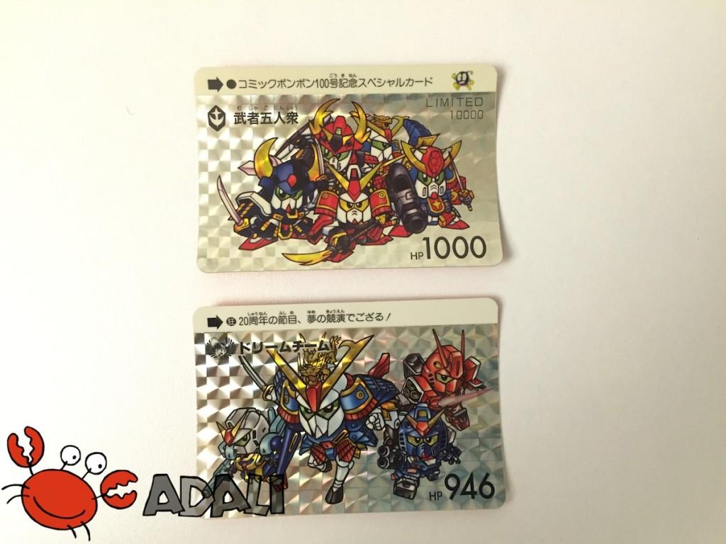 Les deux cartes spéciales