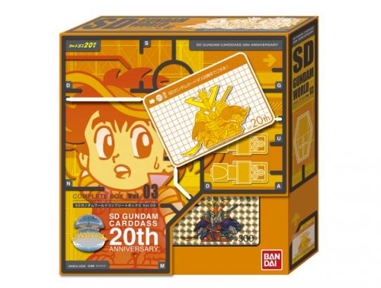 Complete Box 3
