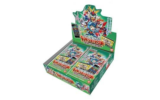Box Gundam vol. 3