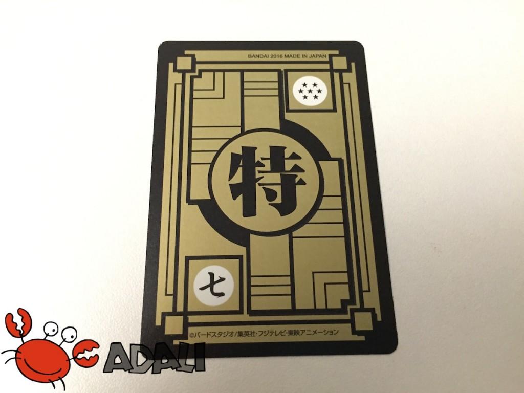 Le dos des cartes