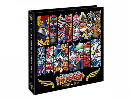 Carddass Quest Knight Gundam official binder set