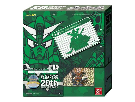 Complete Box 4