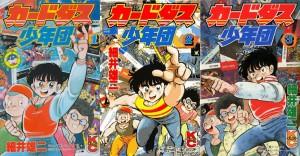 Les trois tomes du manga Carddass Boy Scouts
