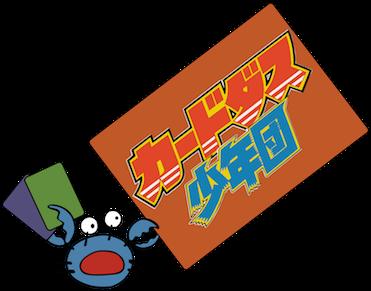 Crabe bleu boy scouts