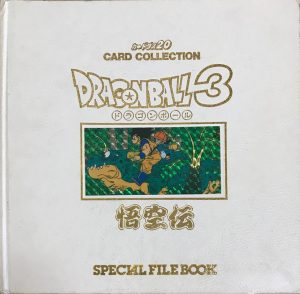 Le Special Filebook Carddass Dragon Ball 3: Gokū Den (1989)
