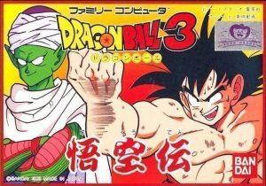 Pochette du jeu Dragon Ball 3: Gokū Den (Famicom, 1989)